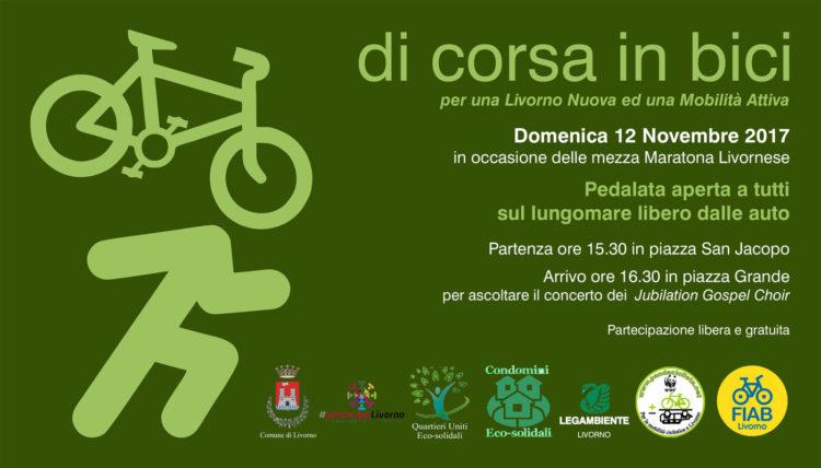 Di corsa in bici, domenica 12 Novembre, dalle ore 14:30 dal Supermercato Conad della Leccia, sul lungomare fino in Piazza Grande